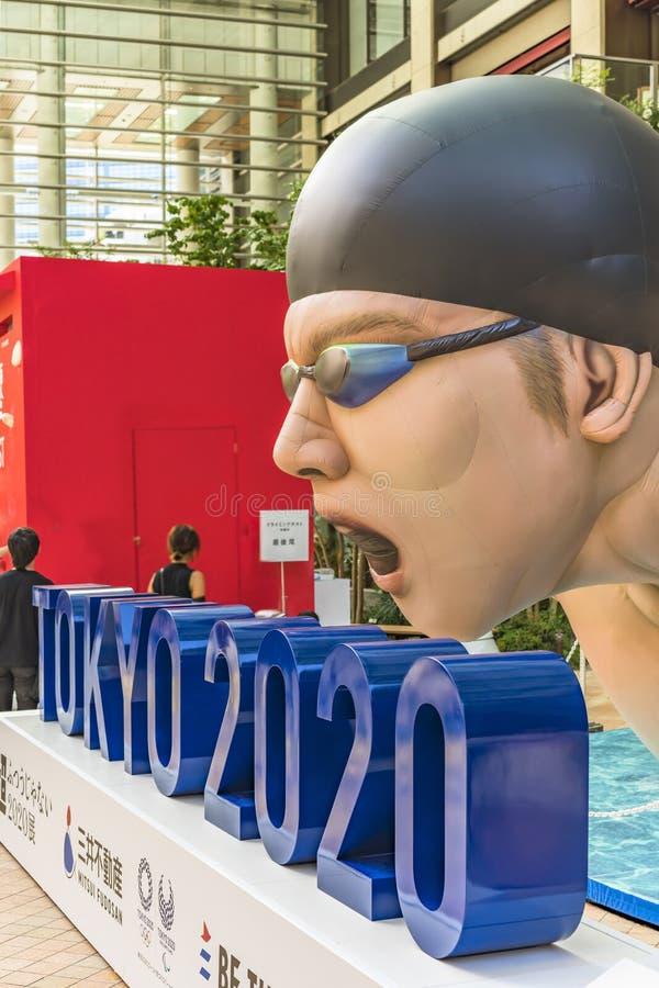 """Событие """"Токио 2020 изменения """"организованное на теме будущих Олимпийских Игр в Токио в 2020 стоковые фотографии rf"""