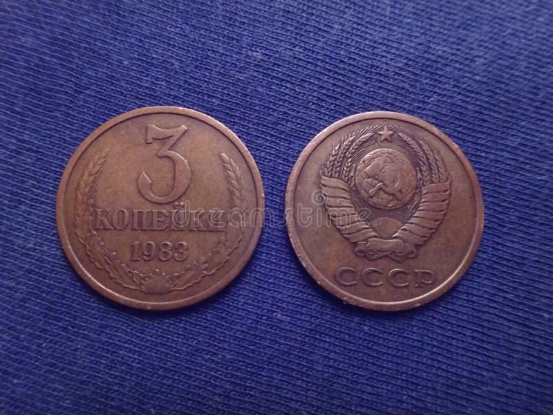Советская копейка монетки 3 стоковые фотографии rf