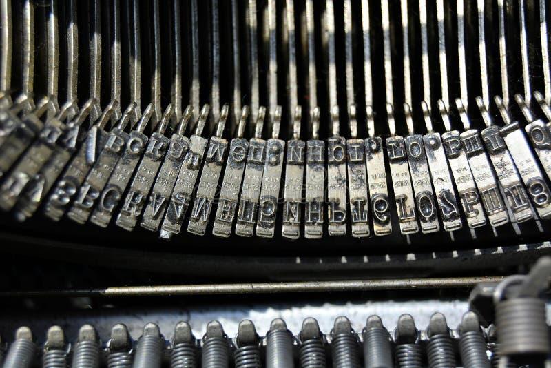 Советская машинка стоковое фото
