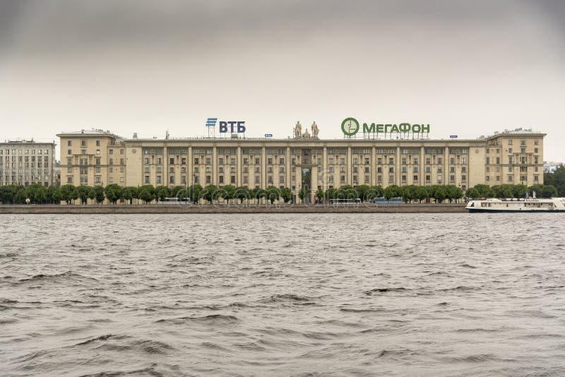 Советское большое административное здание эры, теперь музей государства, Санкт-Петербург стоковое фото rf