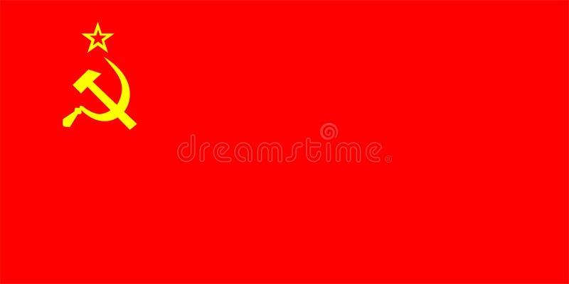 Совет СССР республики флага иллюстрация штока