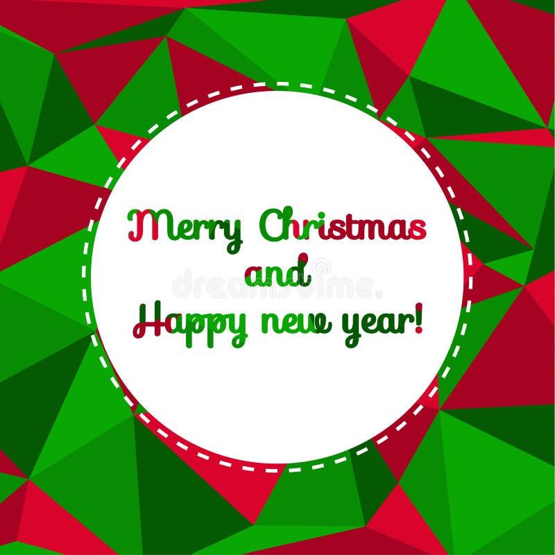 Современная с Рождеством Христовым и счастливая карточка Нового Года с красочным bac иллюстрация штока