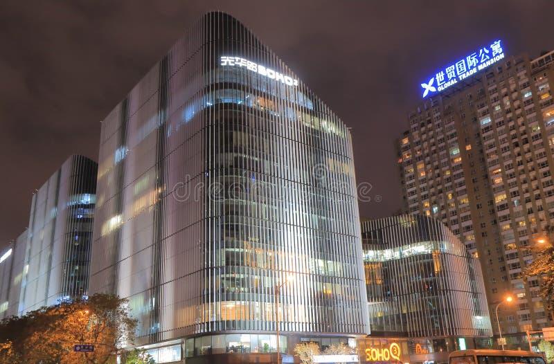 Современное SOHO строя Пекин Китай стоковое фото rf