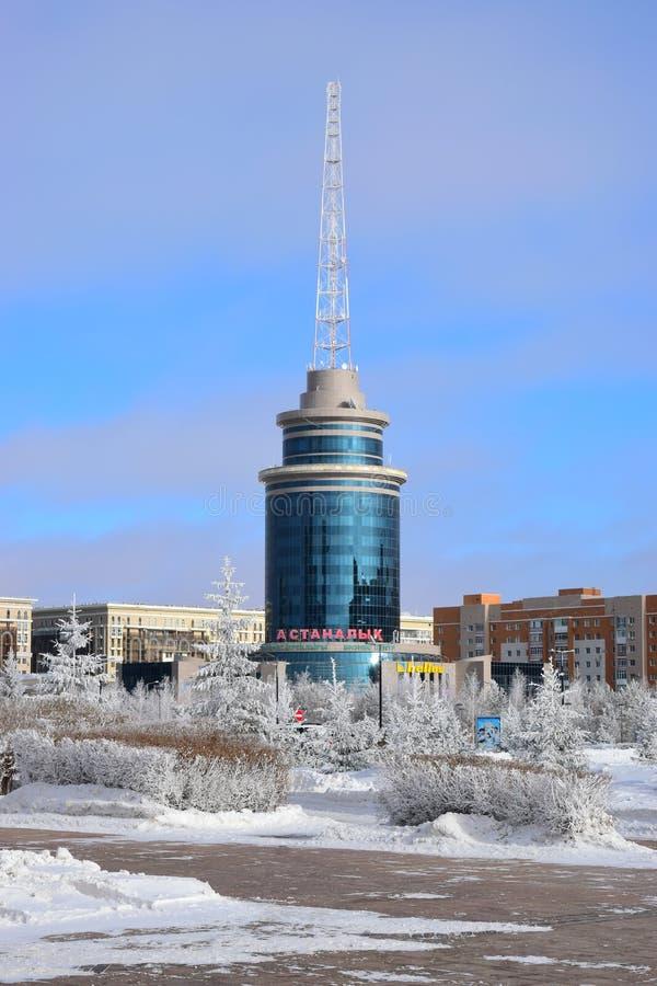 Современный деловый центр ASTANALYK в Астане/Казахстане стоковые фото