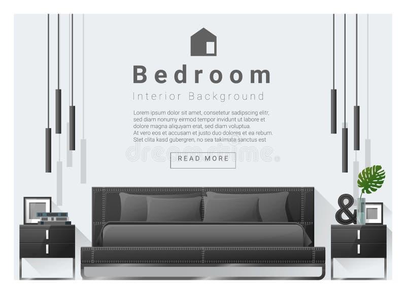 Современный дизайн интерьера предпосылки спальни бесплатная иллюстрация