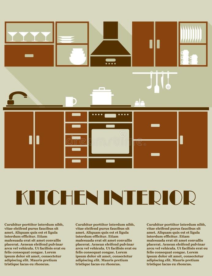 Современный коричневый дизайн интерьера кухни иллюстрация вектора