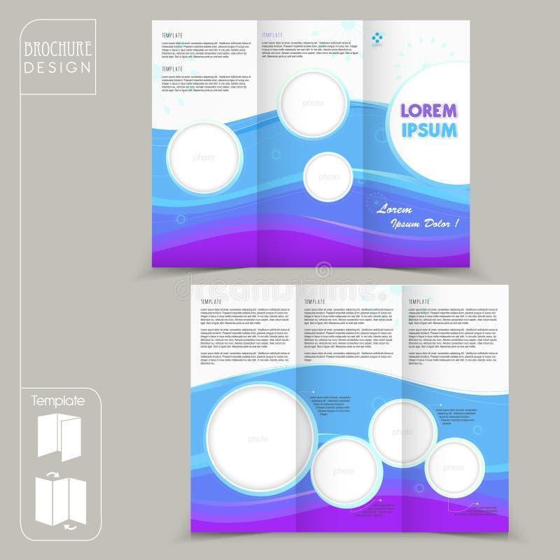 Современный trifold шаблон для брошюры рекламы дела иллюстрация штока