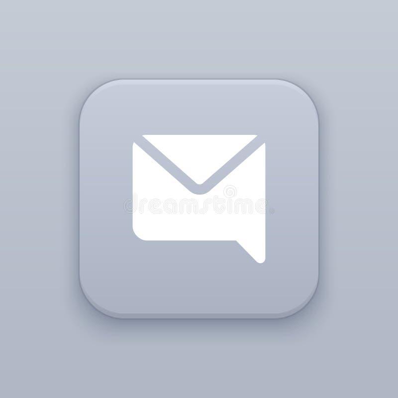 Сообщение электронной почты, сообщения, серая кнопка вектора с белым значком бесплатная иллюстрация