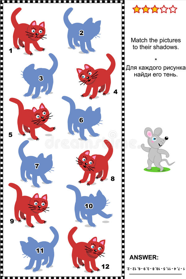 Соответствуйте к головоломке тени визуальной - красным котам бесплатная иллюстрация