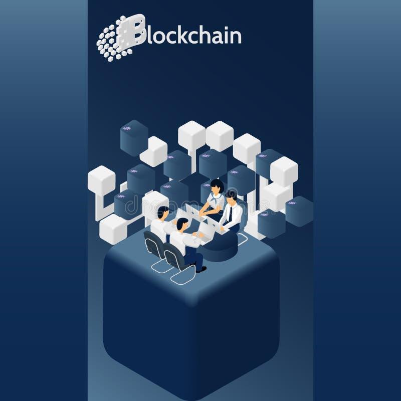 Состав Blockchain равновеликий иллюстрация штока