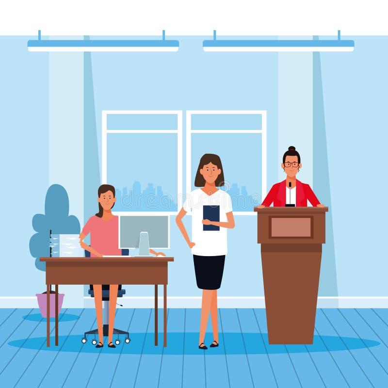 Сотрудник дела в конференции иллюстрация штока