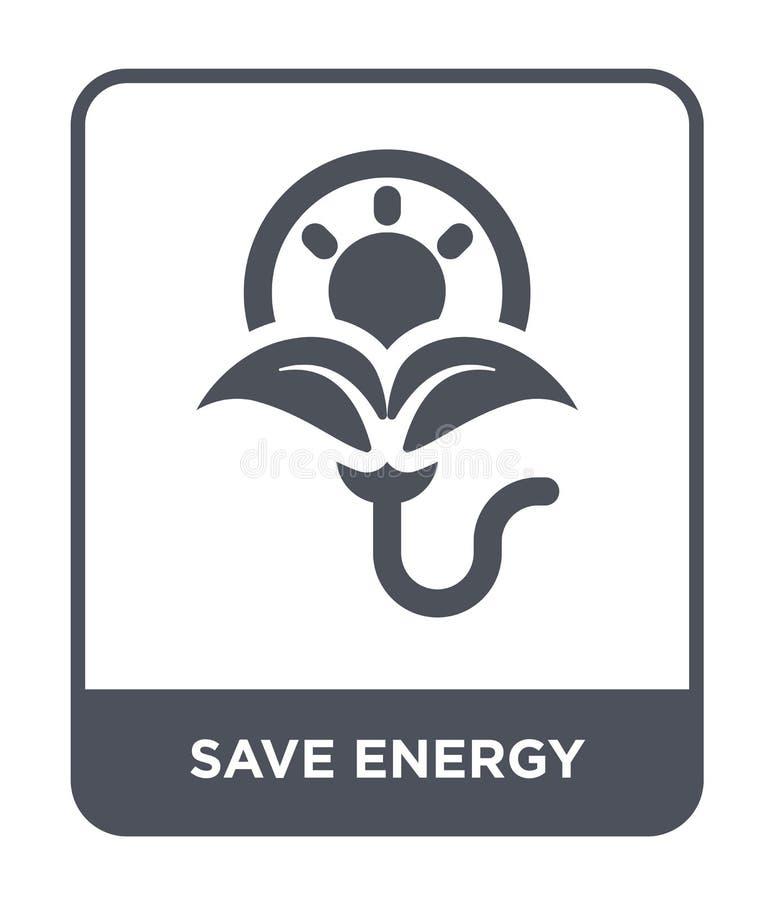 сохраните значок энергии в ультрамодном стиле дизайна сохраните изолированный значок энергии на белой предпосылке сохраните значо иллюстрация штока