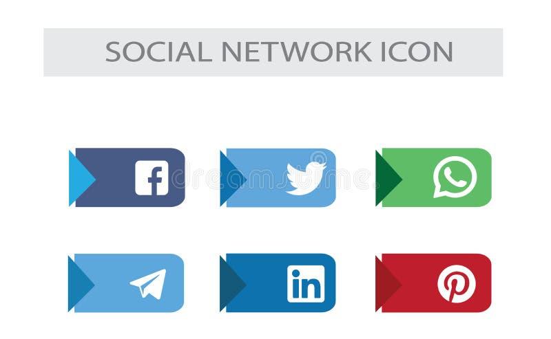 Социальный пакет значков средств массовой информации: верхний социальный бренд сети иллюстрация вектора
