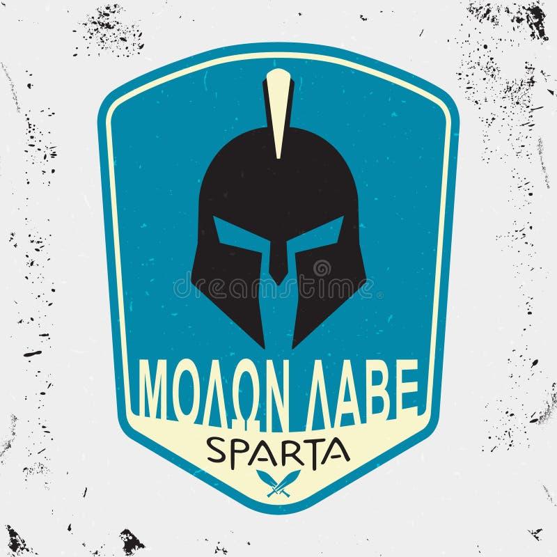 Спартанская печать шлема бесплатная иллюстрация
