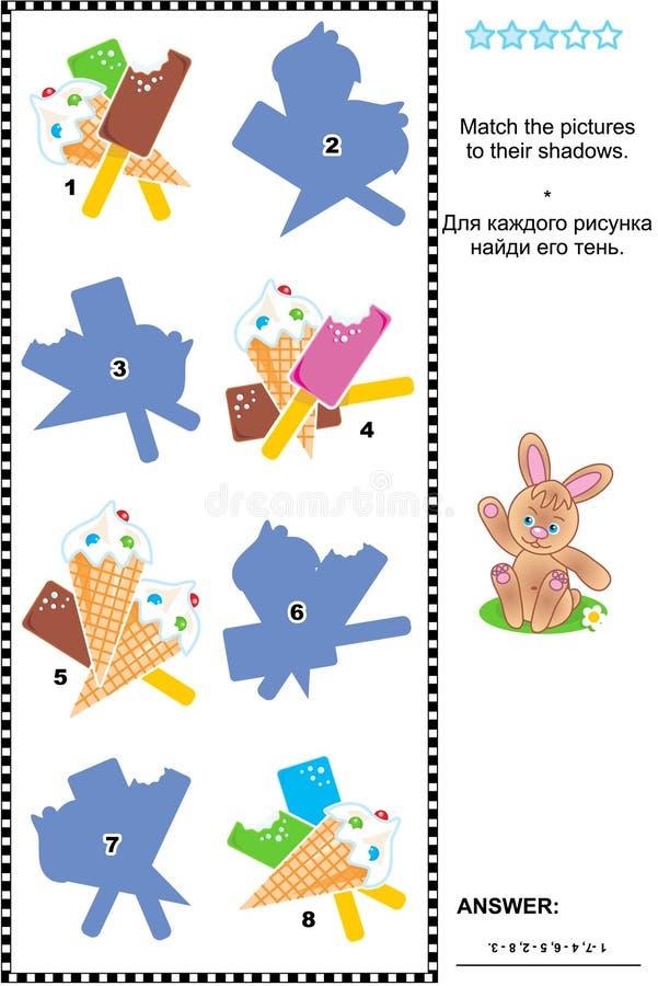 Спичка для того чтобы затенять визуально головоломку - мороженое иллюстрация штока
