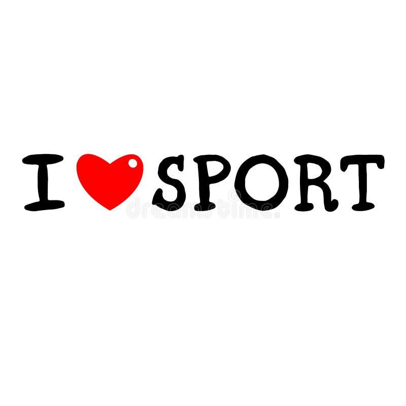 Я люблю спорт картинки с надписями