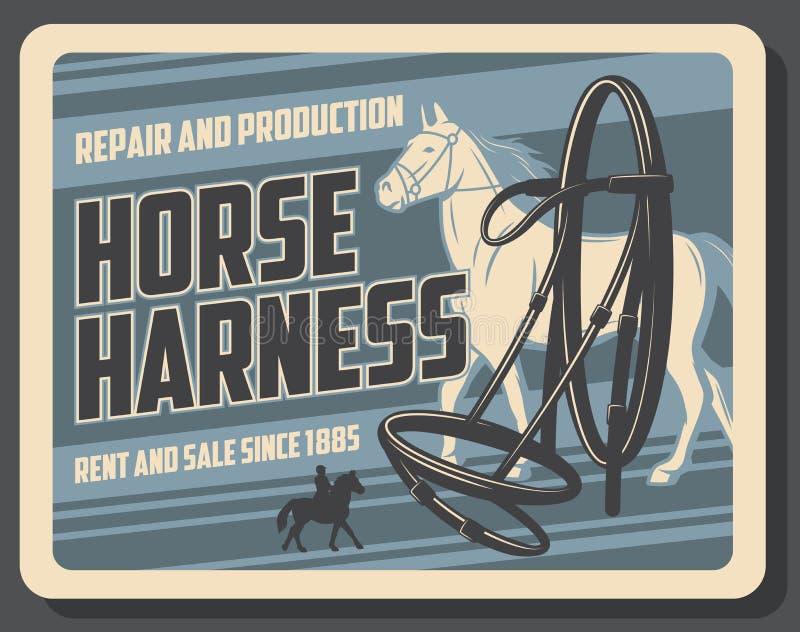 Спорт лошади, магазин оборудования horserace бесплатная иллюстрация