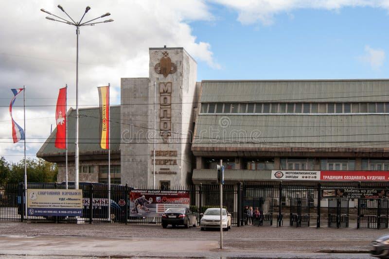 Спорт Hall Molot всеобщие perm Россия стоковое фото rf