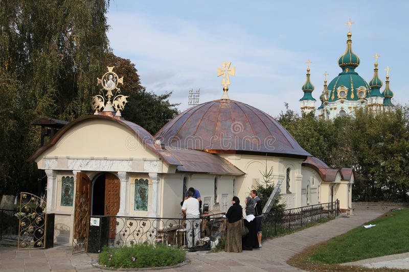 Спуск Kyiv- Andriivskiy стоковая фотография