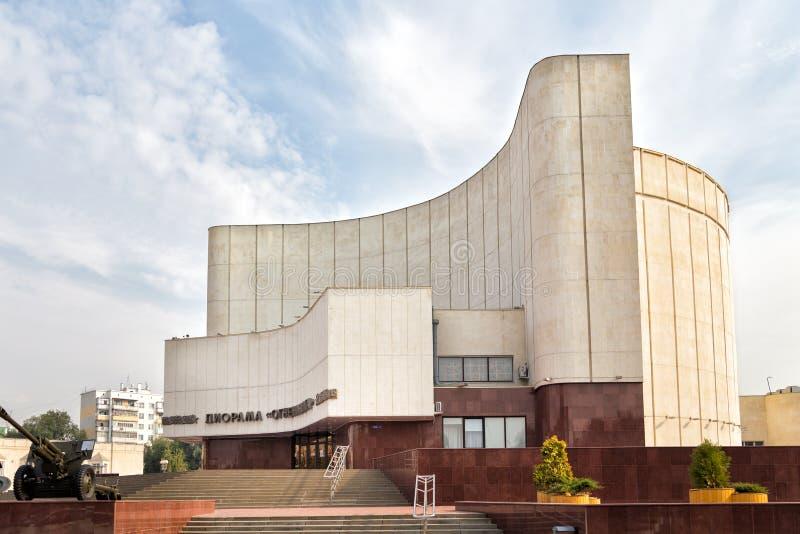 Сражение диорамы здания Курска Белгород Россия стоковое изображение rf