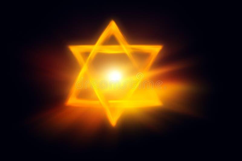 Среди лучей звезды золота Дэвида иллюстрация вектора