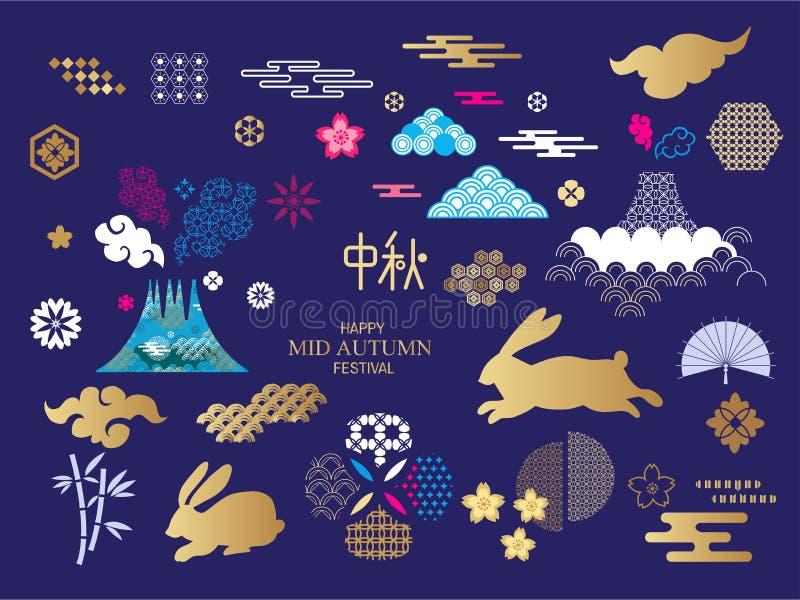 Средняя осень festival2 иллюстрация вектора