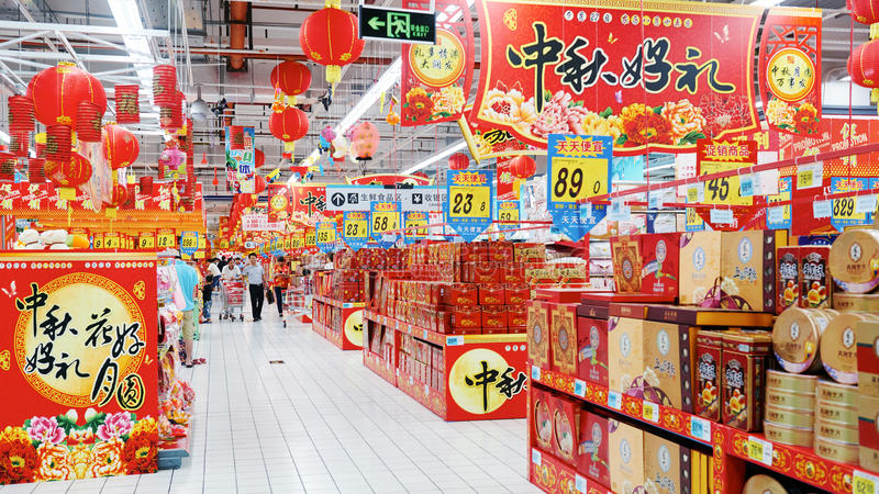 Средний супермаркет фестиваля осени стоковое изображение