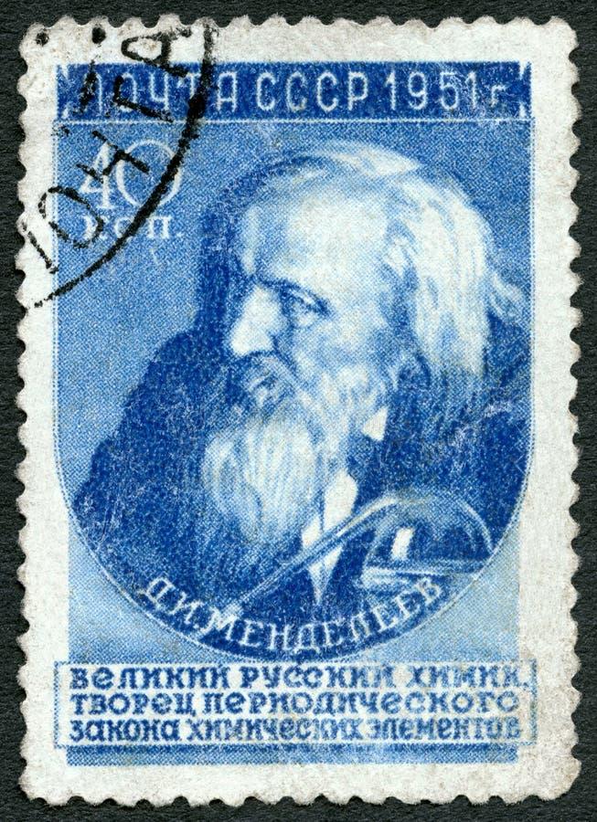 СССР - 1951: выставки Dmitri Ivanovich Mendeleev 1834-1907, химик, автор классификации периодического закона элементов стоковое фото rf