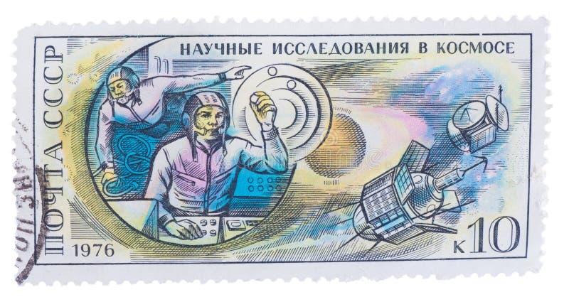 СССР - ОКОЛО 1976: проштемпелюйте от выставок серии изображений стоковые изображения rf
