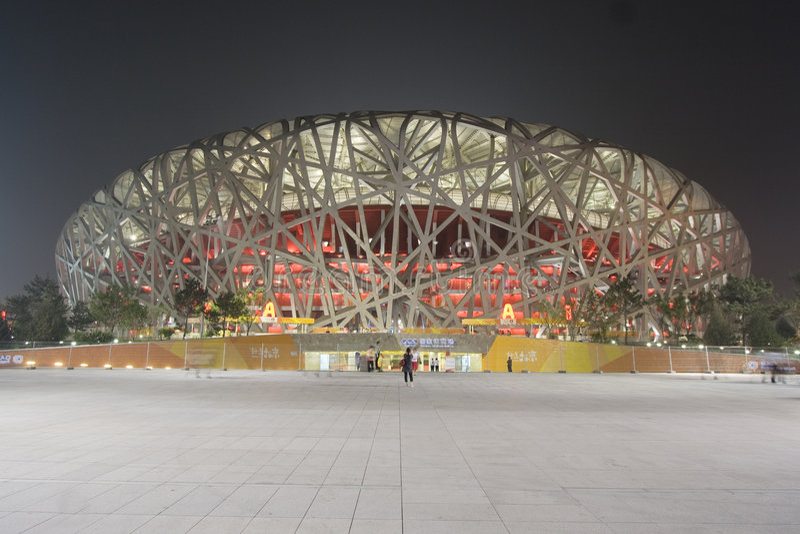 стадион гнездя птиц стоковые фотографии rf