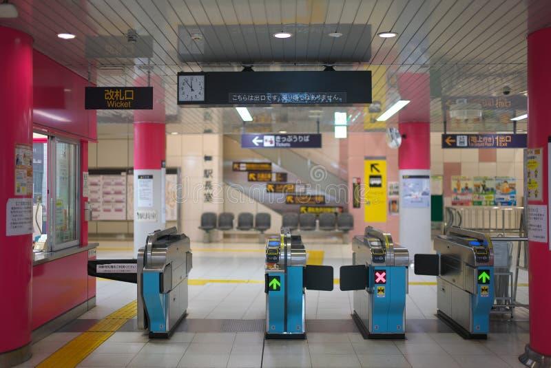 Станции Tokushige метро Нагои ворота билета муниципальной автоматические стоковые изображения