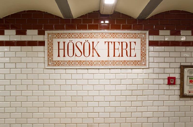 Станция метро квадрата ` героев в Будапеште, Венгрии стоковое изображение