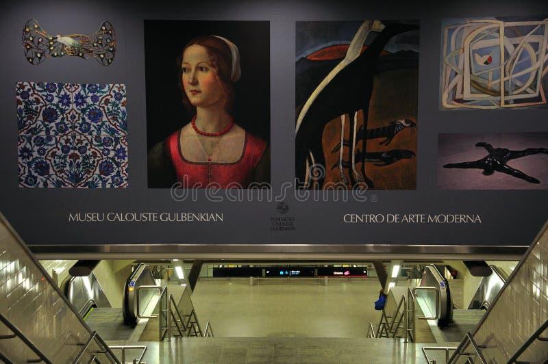 Станция метро Лиссабона стоковое фото rf