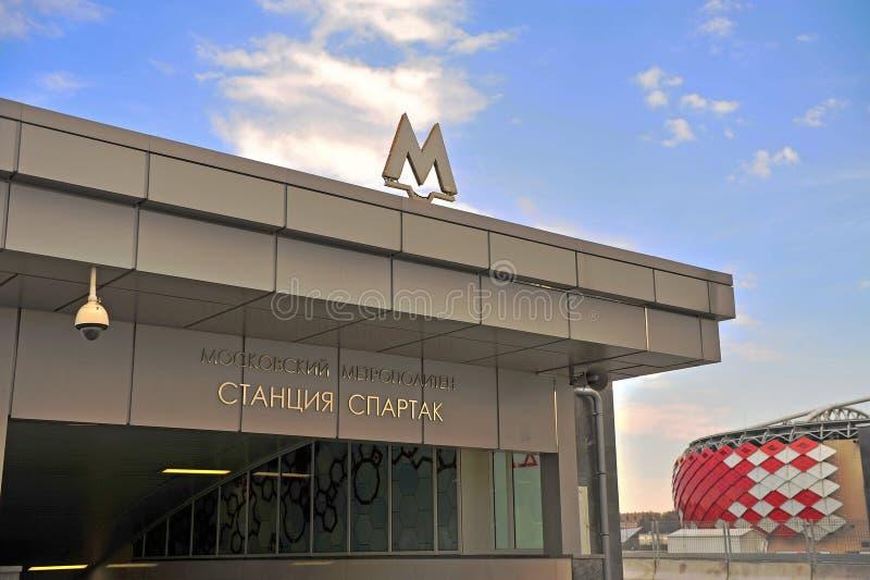 Станция метро Spartak в Москве стоковые фото