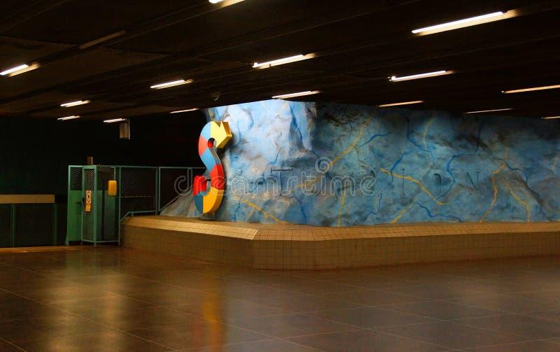 Станция метро Stadion стоковая фотография