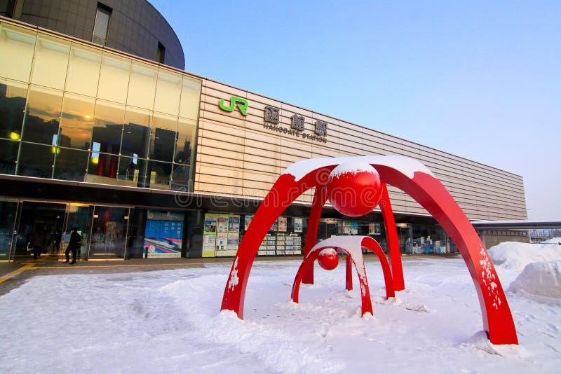 Станция Hakodate стоковые изображения