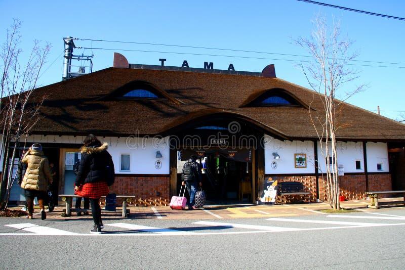 Станция Kishi стоковые фотографии rf