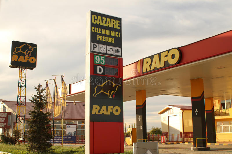 станция rafo газа стоковое фото rf