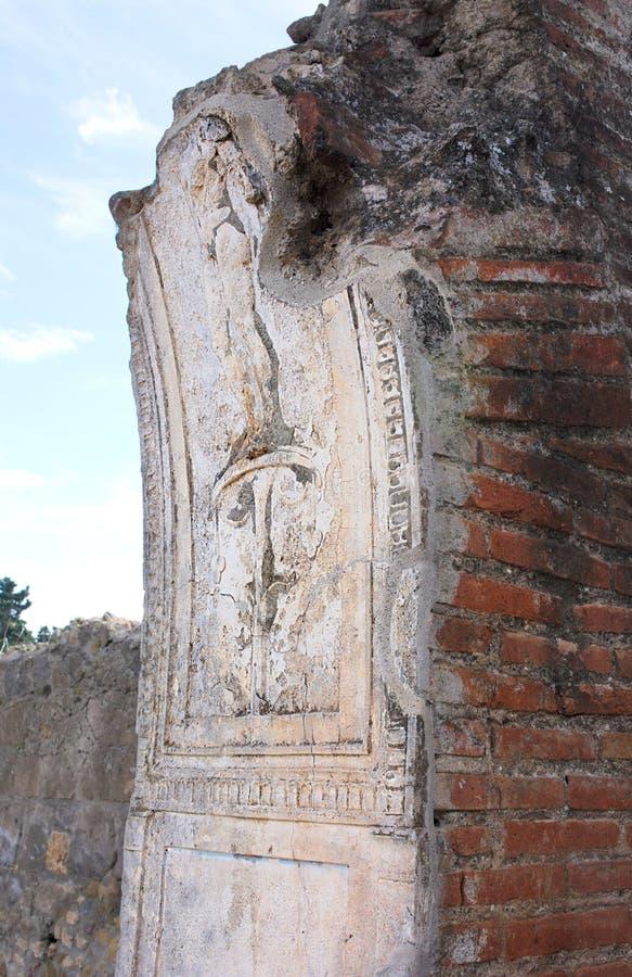 Старая великолепие-Ii-Помпеи-Италия стоковое фото rf
