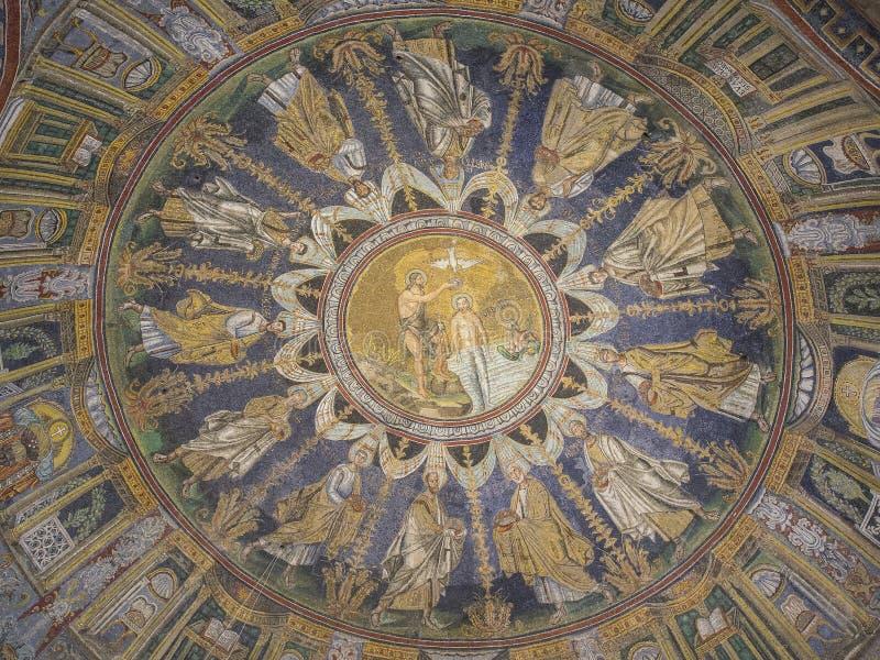 Старая византийская мозаика крещения Иисуса стоковые изображения rf