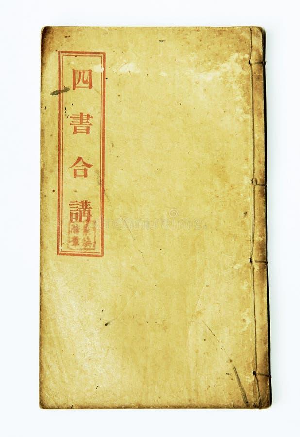 Старая китайская книга стоковые фото