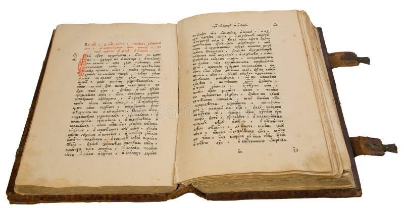 Старая книга стоковые фото