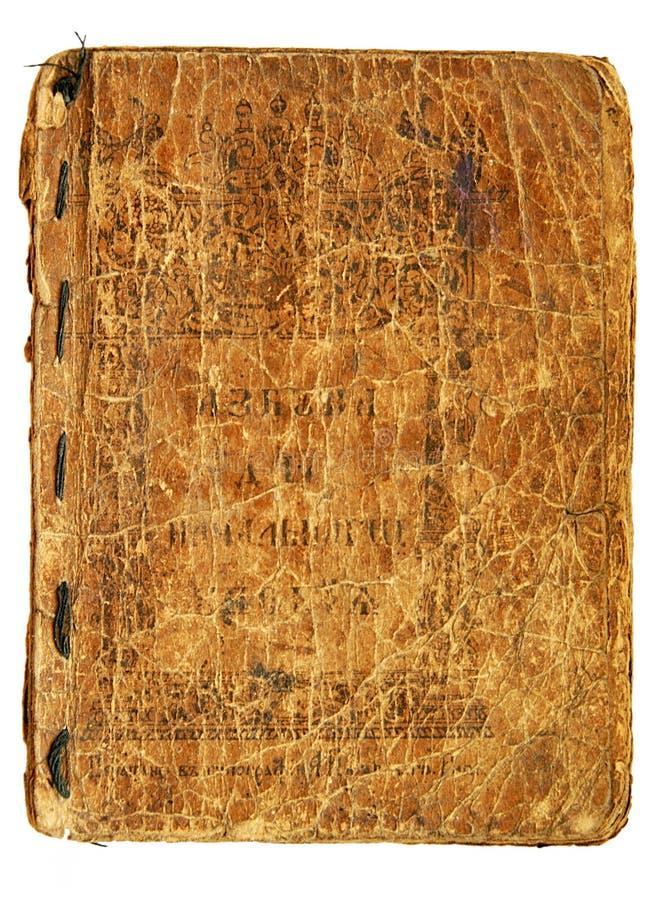 Старая рукопись Slavjanic русская кириллическая стоковое фото