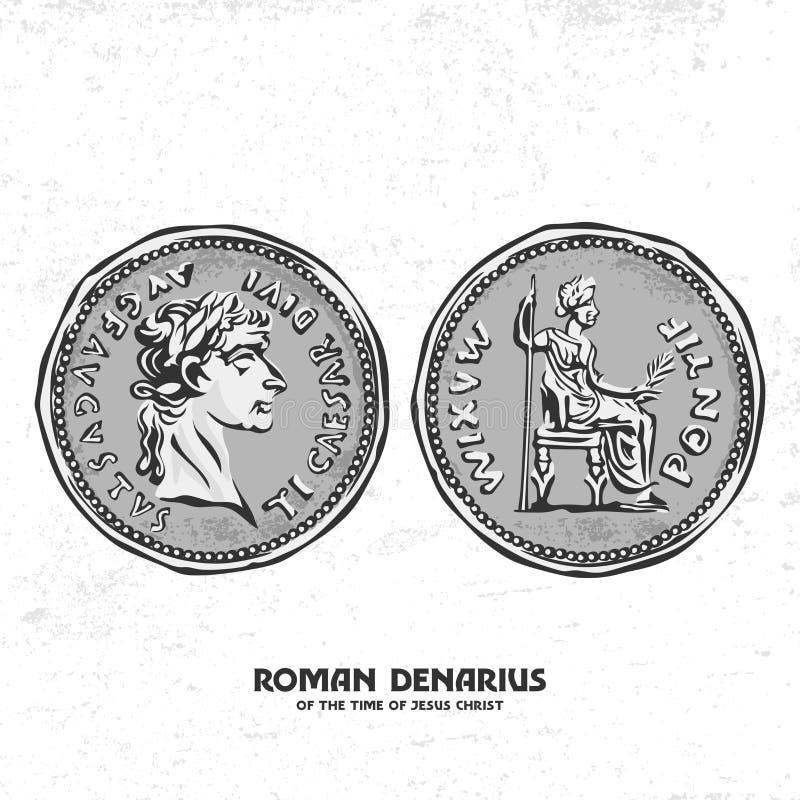 стародедовская монетка Римский денарий времени Иисуса Христоса бесплатная иллюстрация