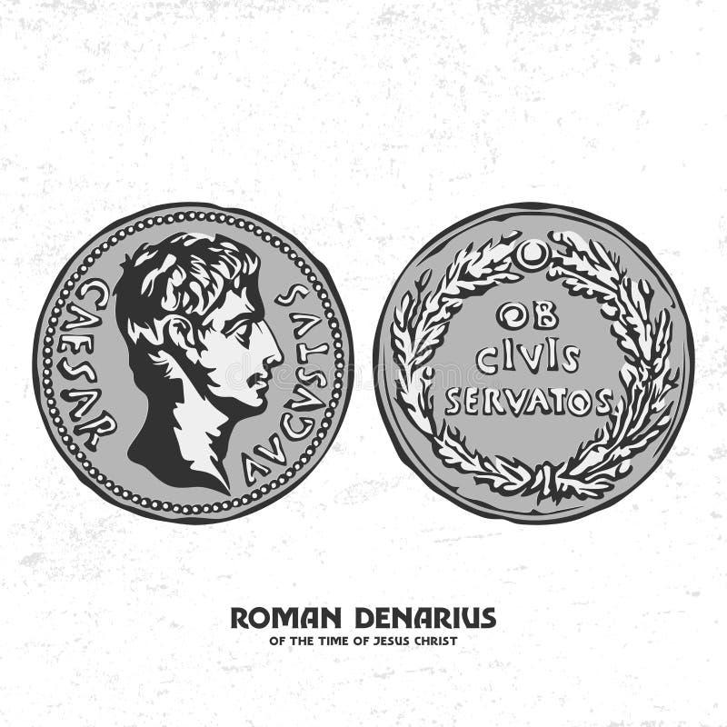 стародедовская монетка Римский денарий времени Иисуса Христоса иллюстрация вектора