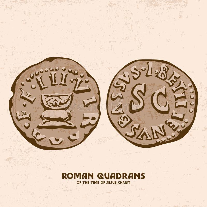 стародедовская монетка Римский квадрант времен Иисуса Христоса иллюстрация вектора