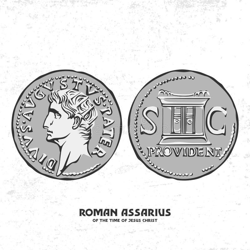 стародедовская монетка Римское assarius времен Иисуса Христоса иллюстрация штока