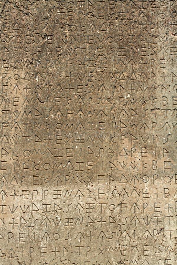 стародедовская таблетка lykia стоковая фотография rf