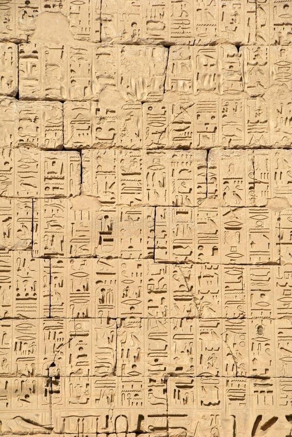 Стародедовский египетский иероглифический bas-relief стоковое изображение rf