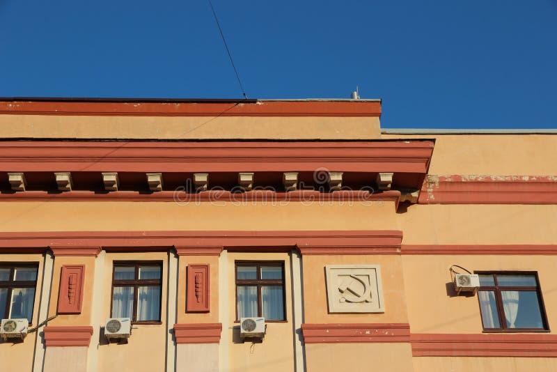 Старое заведение в деталях, Tyumen положения стоковые фото
